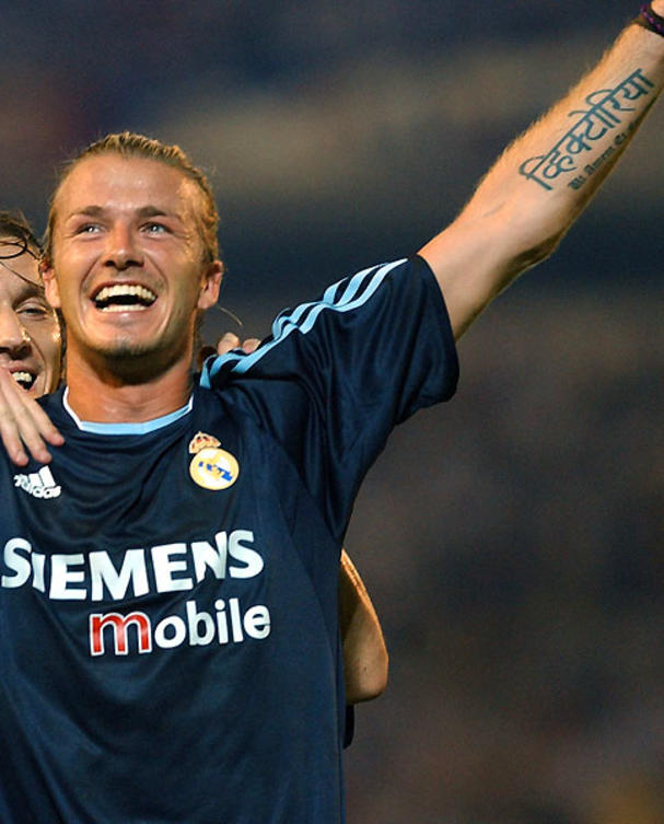 1-Fehlerhafte-Star-Tattoos-David-Beckham